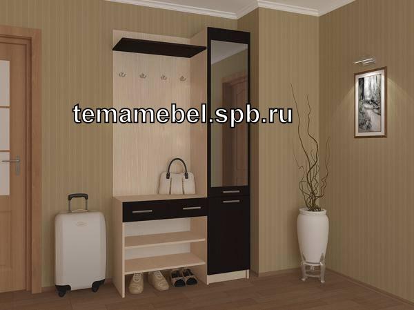 Мебель для прихожей  интернет магазин